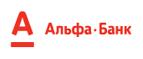 Альфа-Банк Украина - Кредитная Карта  - Чортков