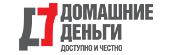 Домашние Деньги - Деньги в Долг - Томск