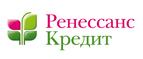 Ренессанс Кредит - Кредит Наличными - Сыктывкар