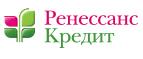 Кредит Наличными от Ренессанс Кредит Украина - Константиновка